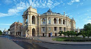 Оперний театр Одеса